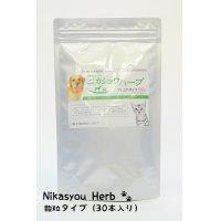 長寿村バーマのニカショウハーブ 顆粒タイプ(30本入り)