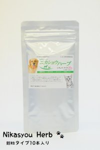 長寿村バーマのニカショウハーブ 顆粒タイプ(10本入り)